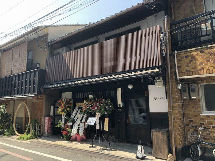 「錦 セアブラノ神」6月1日オープン!